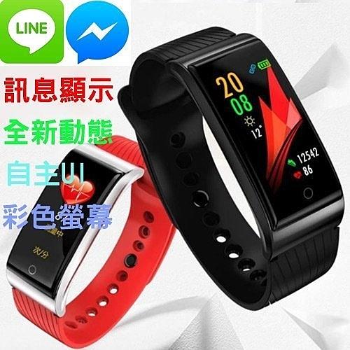 【Love Shop】F4S智慧手環彩屏心率手錶 運動手環 監測多運動IP67防水全字形 LINE推送
