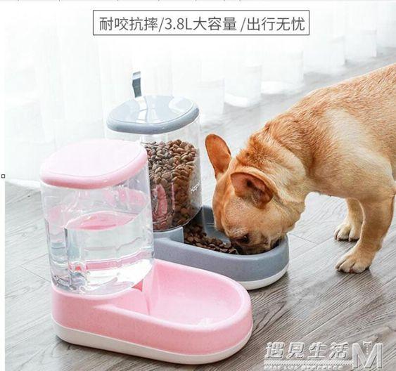貓咪飲水器流動不插電寵物自動飲水機貓水碗寵物喝水器自動喂食器