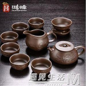 宜興紫砂茶具套裝禮盒陶瓷功夫茶杯家用蓋碗復古茶壺紫泥原礦整套