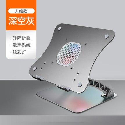 筆電支架 筆記本電腦支架桌面增高托架蘋果鋁合金懸空升降散熱架便攜立式折疊拯救者手提電腦架15.6英寸macbook可調節『LM2114』