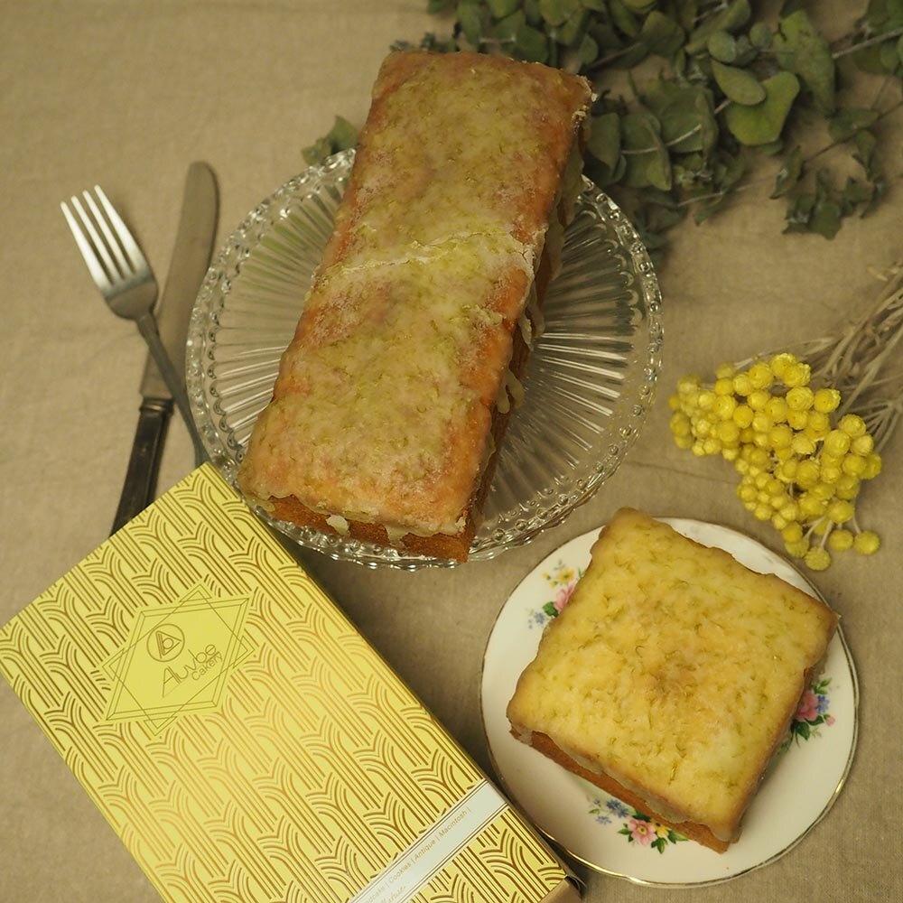 艾樂比 【清新檸檬磅蛋糕】 磅蛋糕 蛋糕 檸檬 老奶奶蛋糕 aluvbe