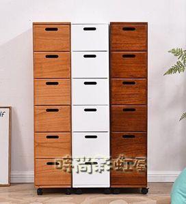 夾縫收納櫃20cm抽屜式廚房組合收納櫃實木縫隙櫃窄櫃房間收納櫃MBS