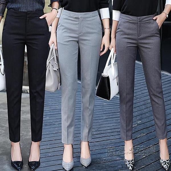 薄款西褲女士長褲黑色褲子職業休閒褲春夏款百搭顯瘦小腳鉛筆褲OL 喜迎新春