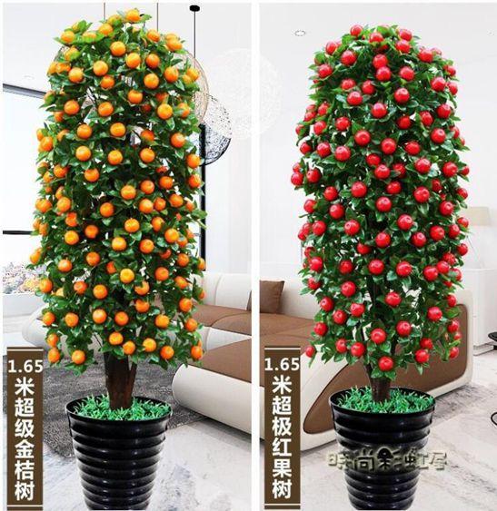 仿真綠植大型發財樹假果樹仿真樹假樹客廳擺設盆景假花盆栽金桔樹