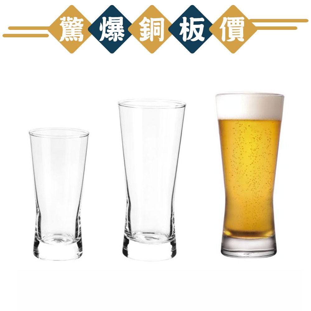 [驚爆銅板價]【Ocean】 大都會啤酒杯 400cc/330cc/210cc/410cc/655cc《WUZ屋子》