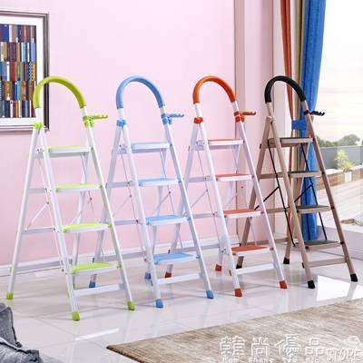 家用折疊加厚梯子室內人字梯踏板樓梯爬梯多功能五步四步伸縮扶梯HRYC 【免運】