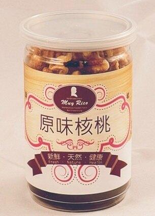 【低溫烘焙】原味核桃 (130g/罐) 堅果 無調味 零食