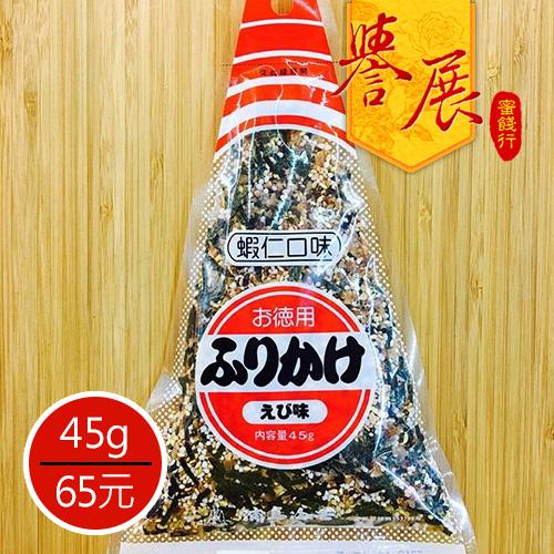 【譽展蜜餞】浦島海苔飯料-蝦仁口味/45克/60元