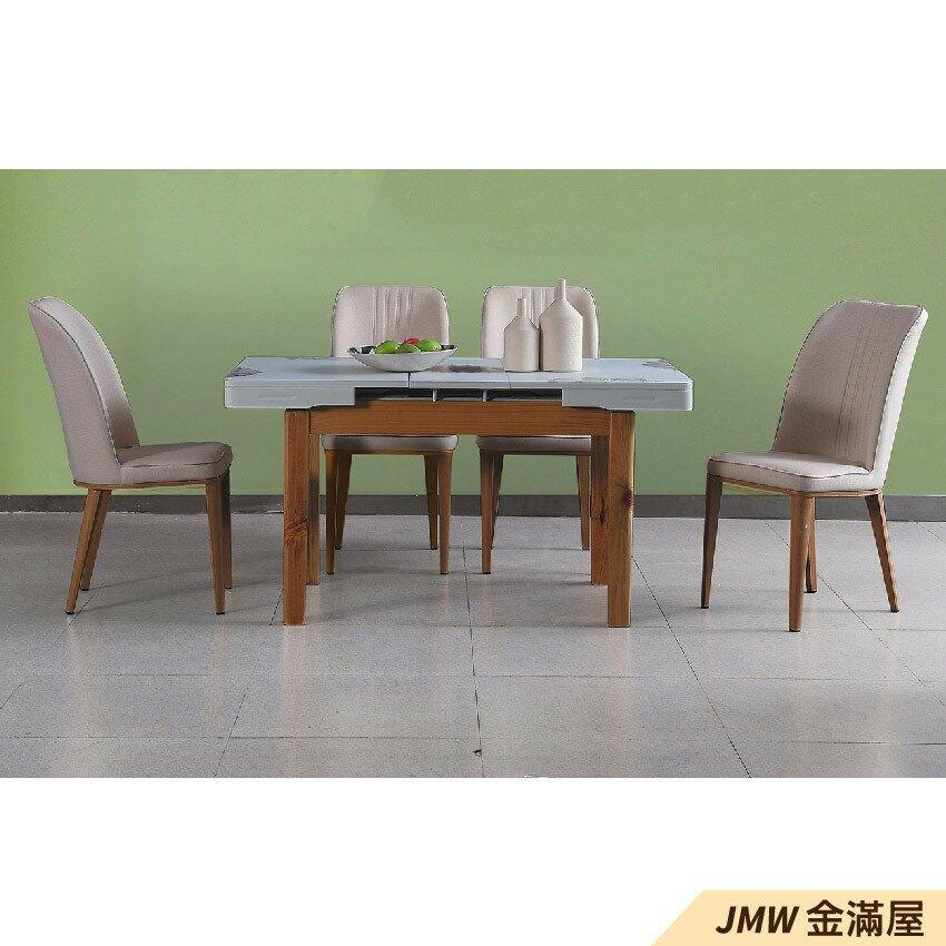 寬46cm餐椅 北歐工業風 書桌椅 長凳 實木椅 皮椅布椅 餐廳吧檯椅 會議椅【金滿屋】E766-6