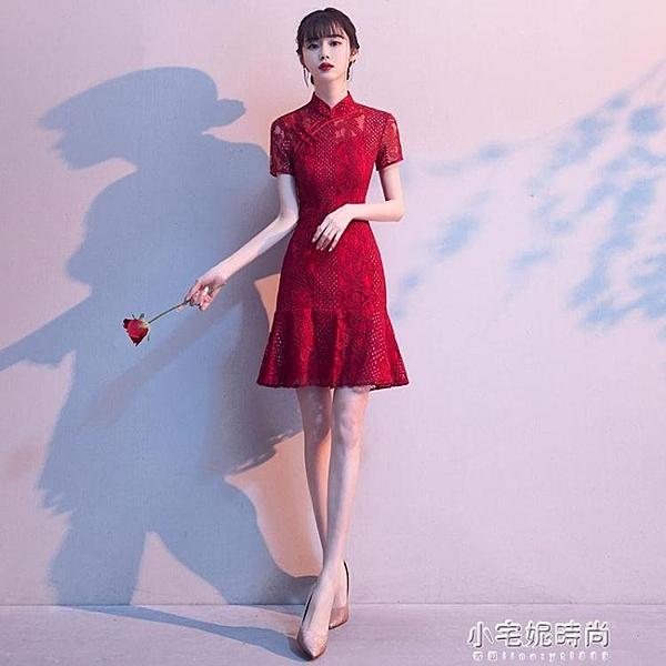 短旗袍 敬酒服旗袍新款小個子少女蕾絲短款復古洋裝  【全館免運】