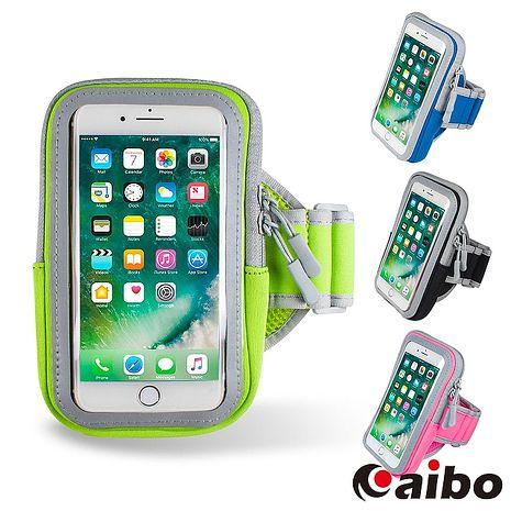 aibo P23 酷炫透氣運動手機臂包(內置夾層)綠色