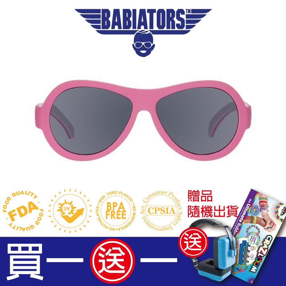 美國babiators飛行員系列嬰幼兒太陽眼鏡-粉紅狂想 0-5歲
