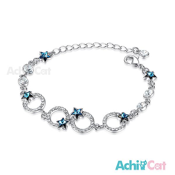 AchiCat 手鍊 正白K 璀燦星空 藍鋯款 星星 H6008