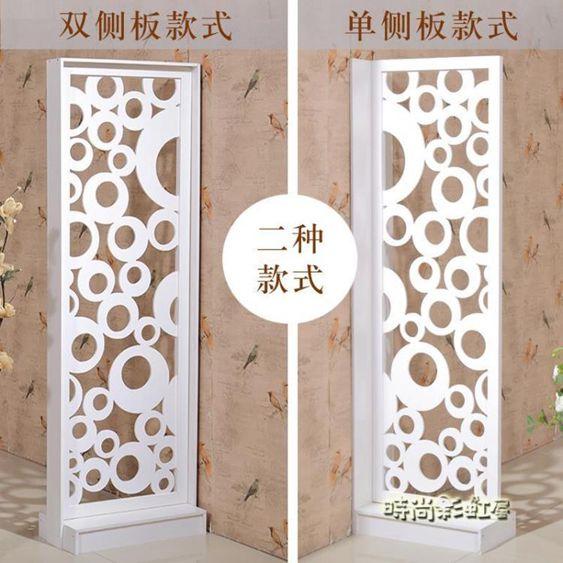 簡約現代時尚創意雙面屏風隔斷裝飾簡易客廳房間臥室行動折疊玄關MBS