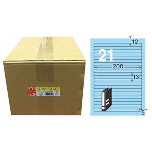 618購物節【龍德】A4三用電腦標籤 13x200mm 淺藍色1000入 / 箱 LD-855-B-B