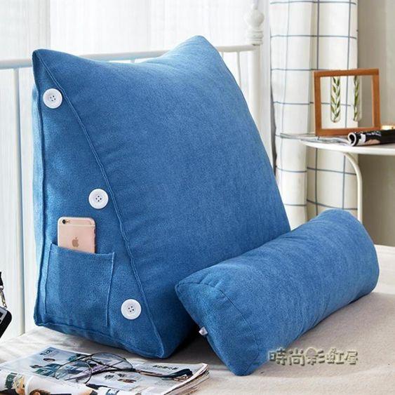 北歐家用簡約韓國絨帶頭枕小靠背可調節床頭三角靠枕飄窗沙發靠墊MBS
