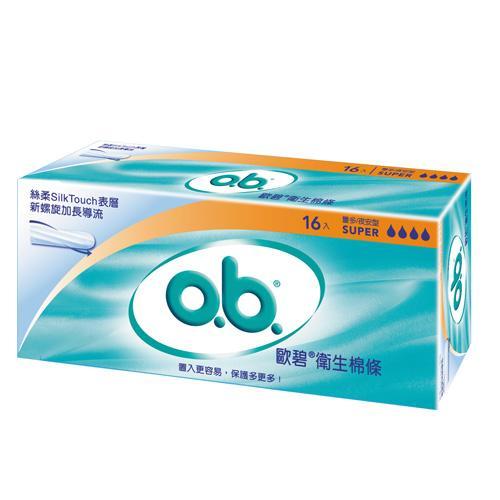 OB歐碧衛生棉條-量多夜安型16入【愛買】