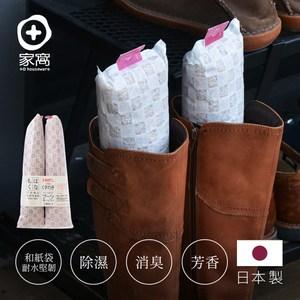 【+O家窩 X 戶田】日製天然木絲除溼消臭鞋塞(樟木)長靴用-1雙入單一規格
