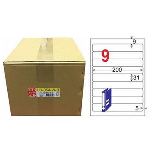 【龍德】A4三用電腦標籤 31x200mm 白色1000入 / 箱 LD-854-W-B
