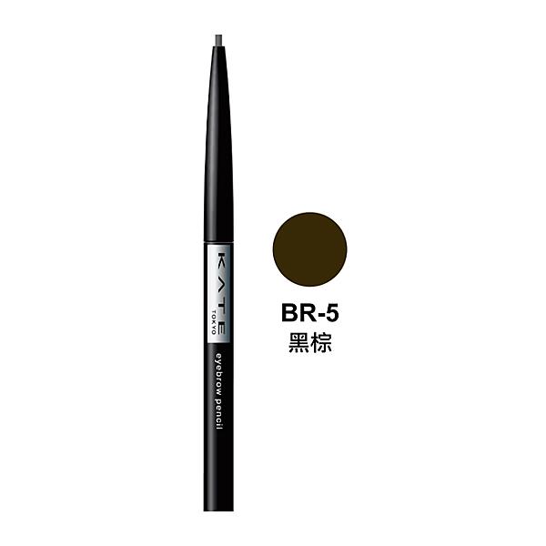 凱婷 眉筆A BR-5 (0.07g)