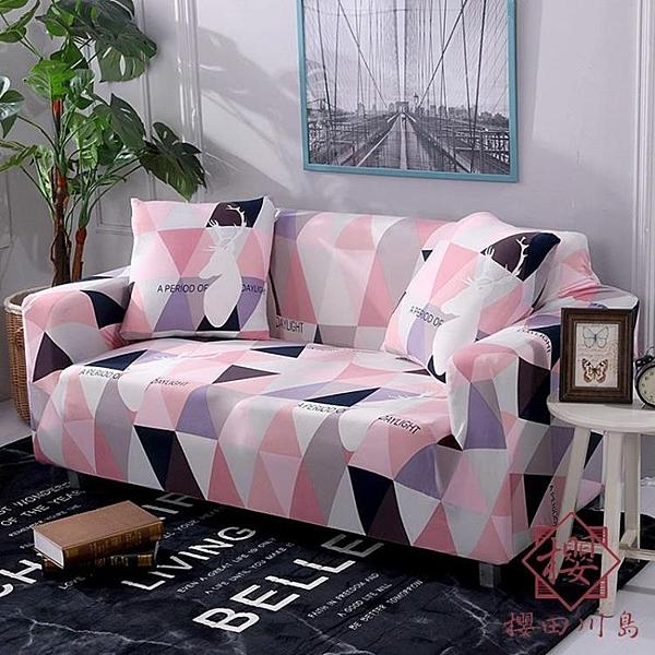 單人簡易蓋布魔術皮沙發布全蓋全包通用沙發套罩【櫻田川島】