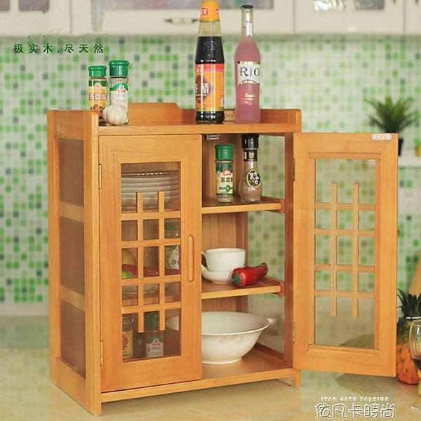 實木防蟲小碗櫃廚房掛牆菜櫃多功能碗櫥茶水櫃餐邊透氣調料櫃QM 依凡卡時尚