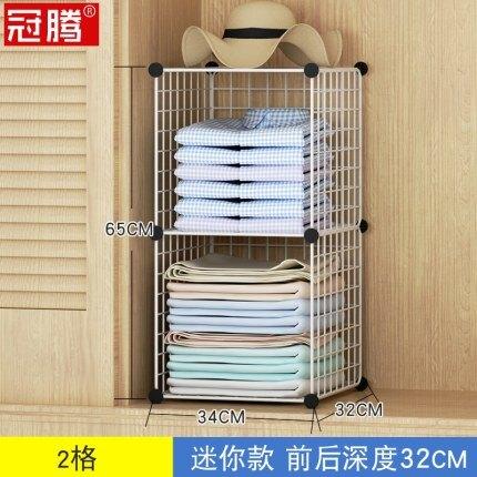 衣物分隔板 衣櫃分層隔板衣物衣服整理收納神器櫃中櫃衣櫥分隔分格置物架30CM『SS3705』