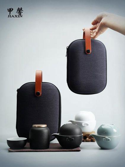 日式旅行功夫茶具快客杯便攜包陶瓷泡茶杯茶壺套裝家用簡約