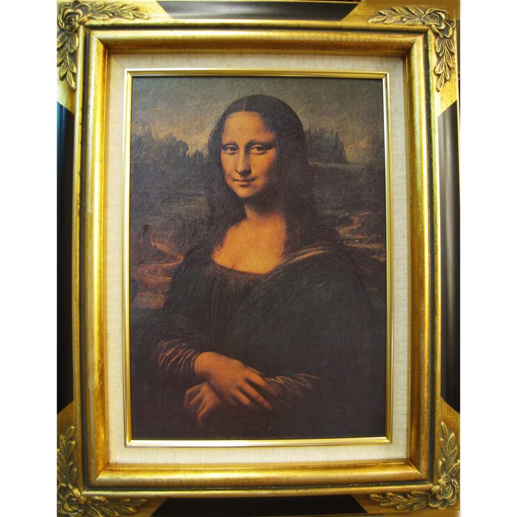 【美術館典藏精華】 蒙娜麗莎的微笑 達文西 名畫掛畫壁飾 50x60cm 採用義大利米蘭進口純手工立體雕花古典風原木框