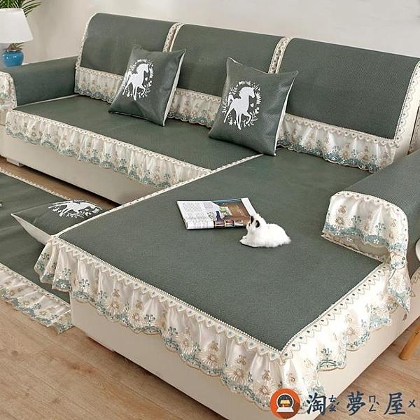冰絲沙發墊夏季涼席防滑坐墊歐式全包沙發套四季通用【淘夢屋】