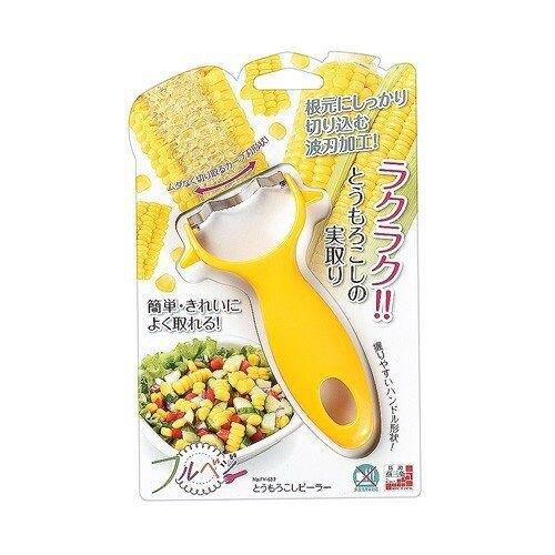 日本製~ 玉米粒刨刀 玉米 削皮器/切割刀