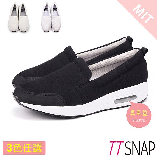 運動鞋-TTSNAP MIT真氣墊輕量透氣休閒鞋 黑/白/灰/粉/藍