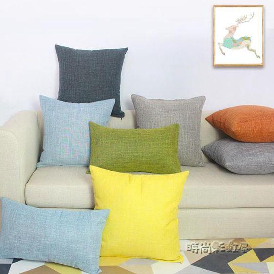 亞麻抱枕靠墊沙發抱枕套客廳大靠背家用不含芯正方形棉麻靠枕床頭MBS
