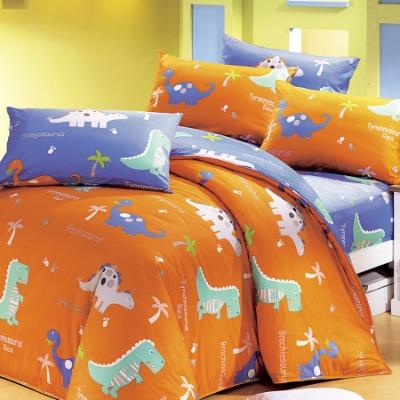 鴻宇 美國棉100%精梳棉 防蟎抗菌 恐龍公園 單人三件式薄被套床包組