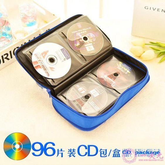 大容量96片CD包光盤包DVD包CD盒車載光碟包CD收納夾204E96