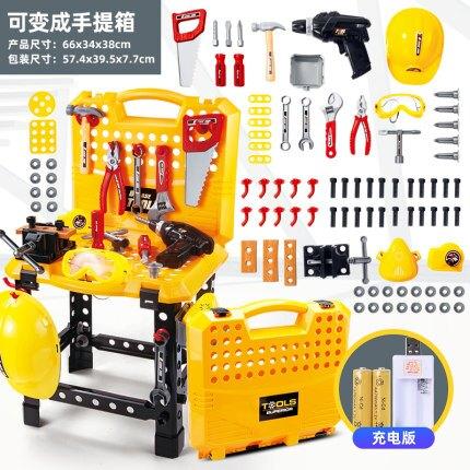 過家家玩具 兒童修理工具箱玩具套裝男孩維修台益智仿真過家家寶寶電動擰螺絲『TZ2699』
