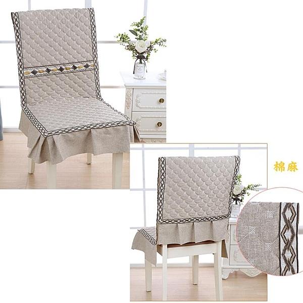 4個 椅墊套裝家用連體墊桌椅墊套裝簡約餐桌防滑【聚寶屋】