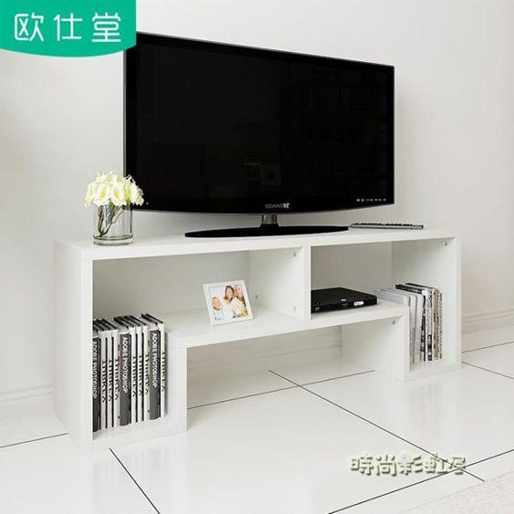 電視櫃現代簡約小戶型簡易視聽櫃迷你臥室電視桌子地櫃儲物櫃MBS