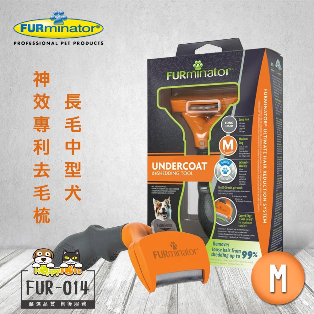 【美國FURminator】神效專利去毛梳-長毛中型犬FUR-014