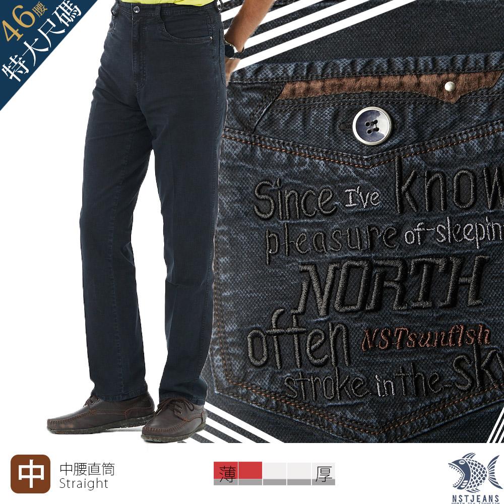 【NST Jeans】美式漫畫網點風織紋 男休閒褲(中腰直筒) 395(3807) 台灣製 特大尺碼46腰
