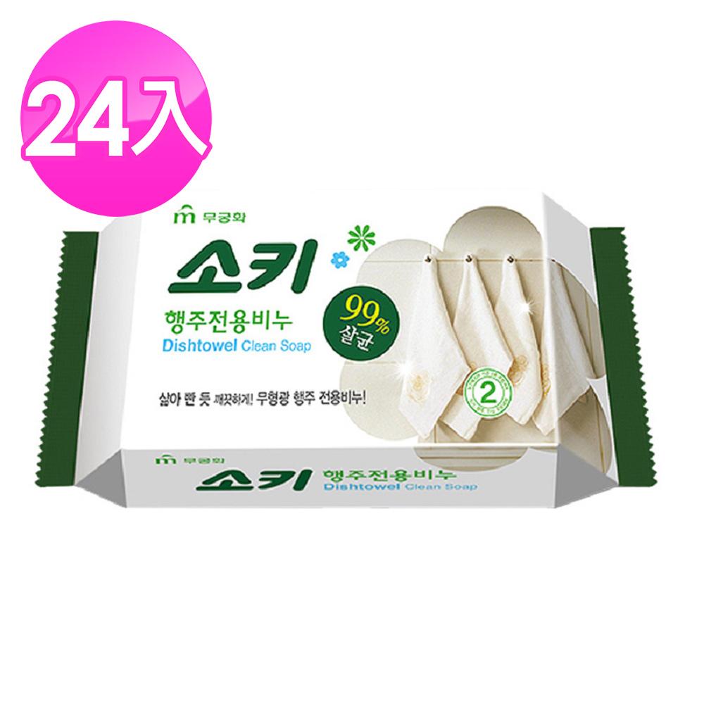 【韓國 MKH無窮花】抹布去油汙家事皂 150g (24入)