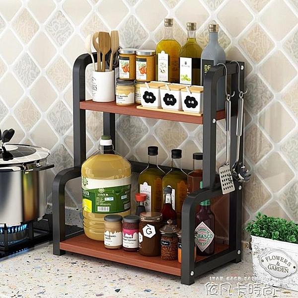 廚房置物架調料架台面調味品調味料醋瓶架子油鹽醬醋調味罐收納架QM 依凡卡時尚