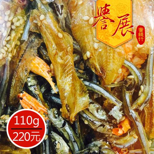 【譽展蜜餞】綜合海產 110g/220元