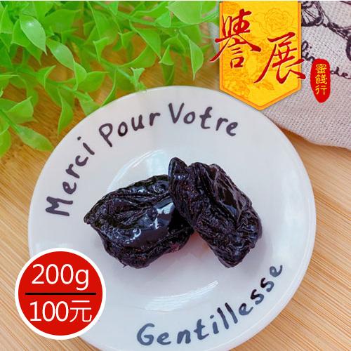 【譽展蜜餞】玫瑰黑棗(單顆裝) 200g/100元