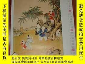 二手書博民逛書店罕見1994清代宮廷繪畫掛曆(12張)》文泉掛曆類303-8,7