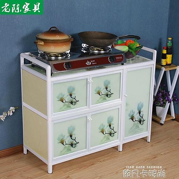櫃子儲物櫃碗櫃家用廚房收納櫥櫃簡易出租房鋁合金經濟型台面碗櫃QM 依凡卡時尚