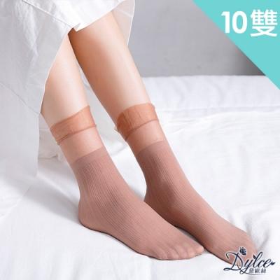 Dylce 黛歐絲 日韓天鵝絨蕾絲花邊中筒襪(超值10雙-隨機)