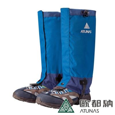 【ATUNAS 歐都納】防水防風綁腿A1ACBB14N藍/登山配件/耐磨抗汙/攜帶便利