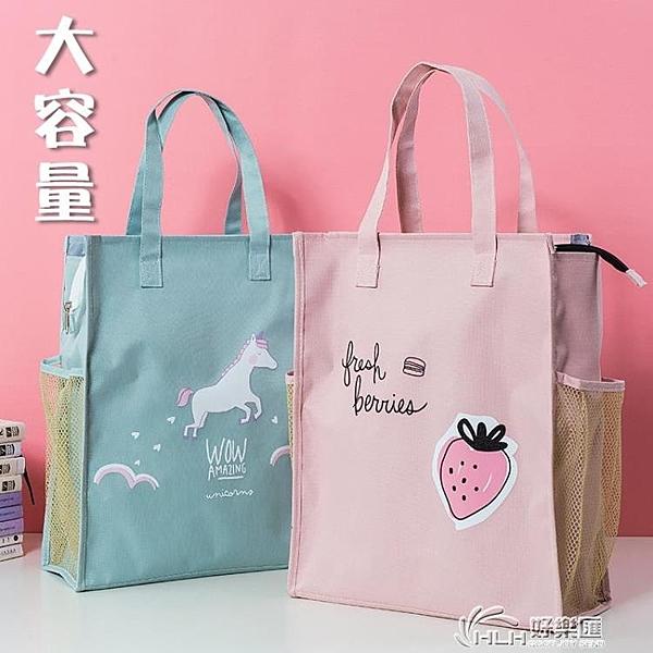 小學生用美術補學補習補課包中學生可愛韓版文藝兒童大容量男童女簡約裝書收納袋子 好樂匯