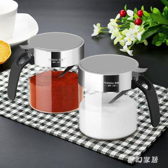 調味瓶家用玻璃雞精鹽胡椒粉辣椒面罐廚房用品QW5890